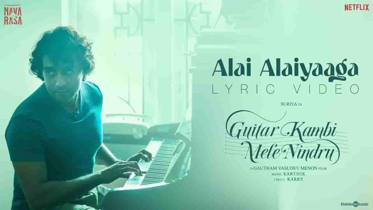 Alai Alaiyaaga Song Lyrics