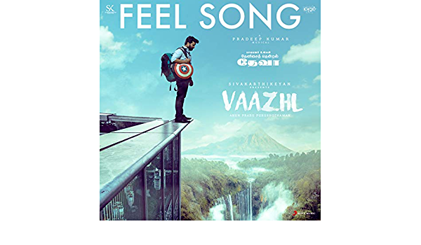 Feel Song Lyrics