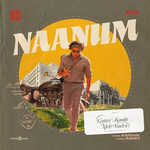 Naanum Song Lyrics