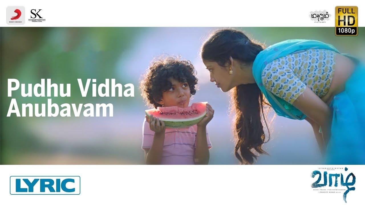 Pudhu Vidha Anubhavam Song Lyrics