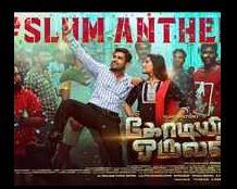 Slum Anthem – ATTI Song Lyrics