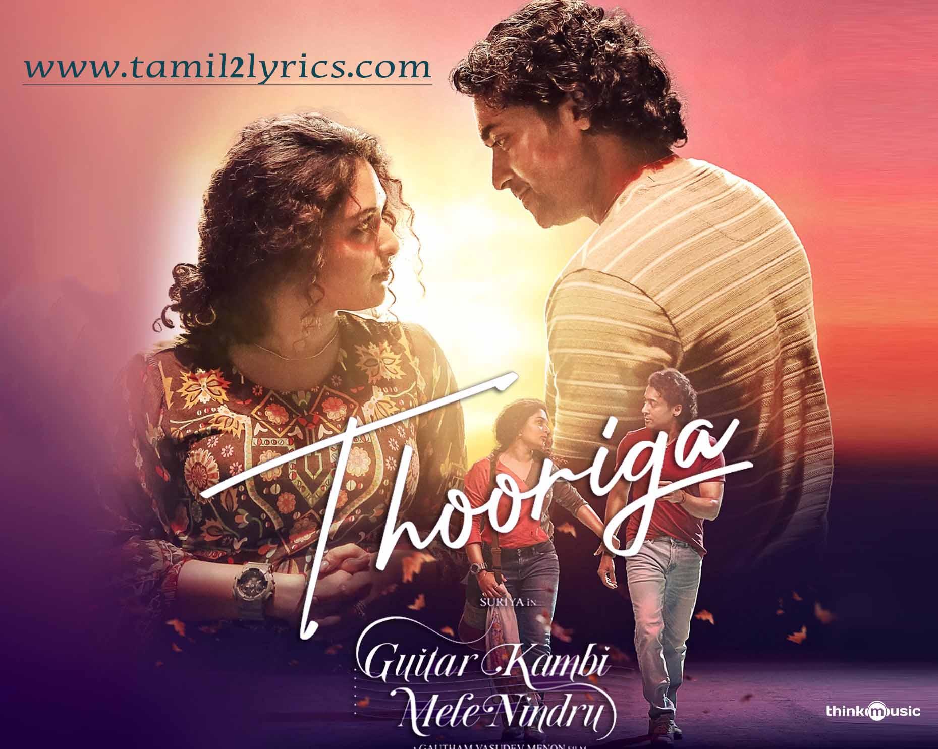 Thooriga Song Lyrics