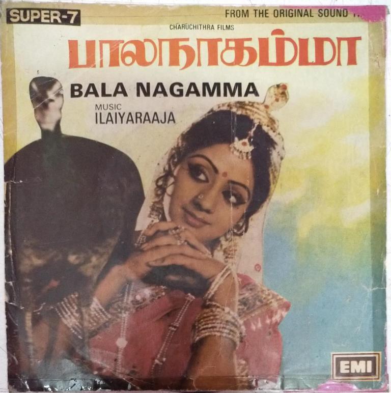 Manmadha Ragangale Saba Song Lyrics