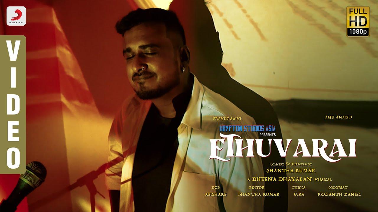 Ethuvarai Song Lyrics
