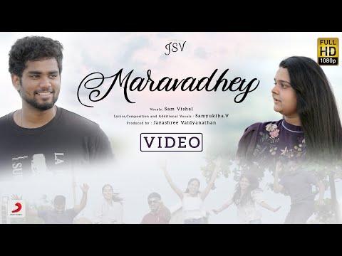 Maravadhey Song Lyrics