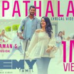 Pathala Song