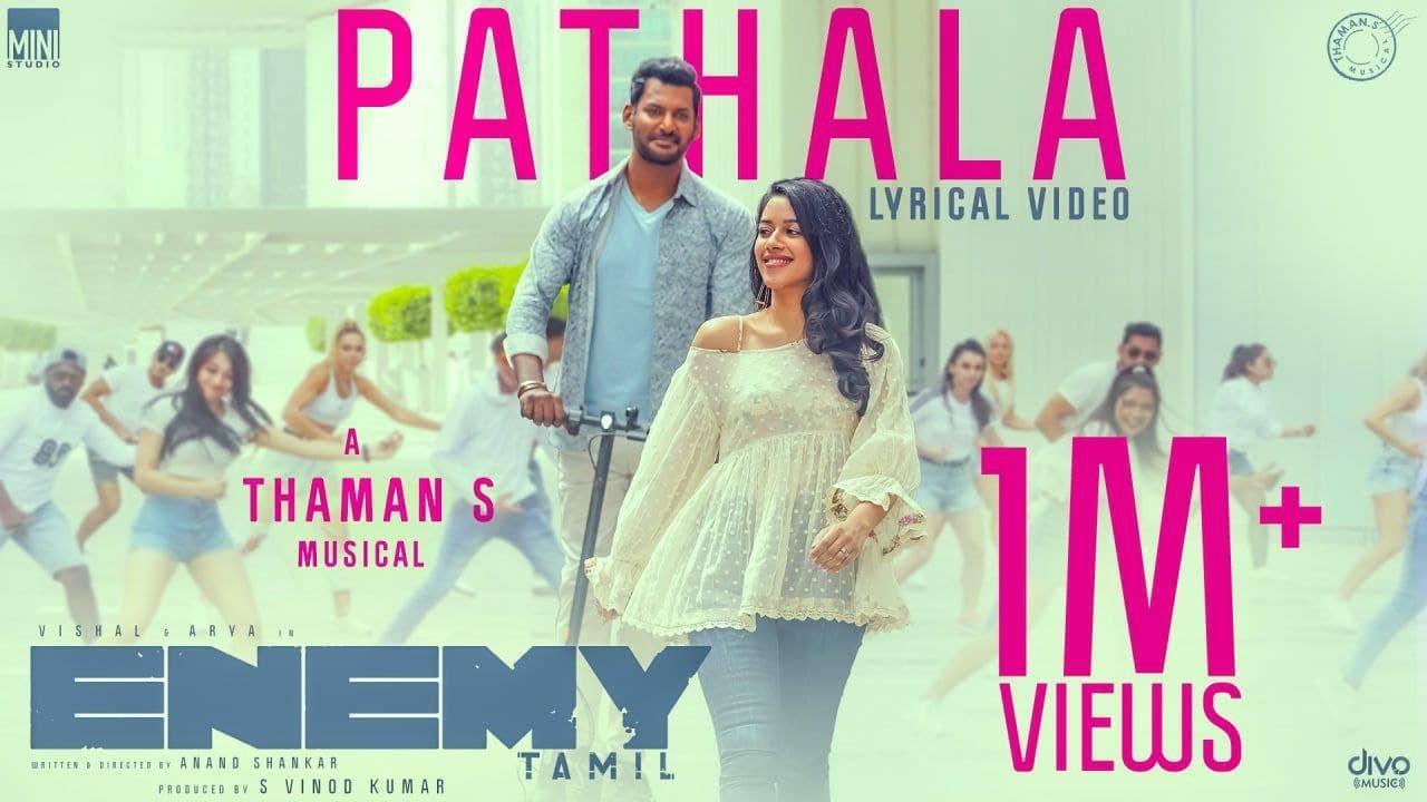 Pathala Song Lyrics