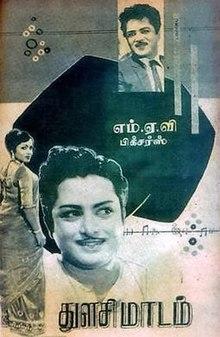 Thulasi Maadam