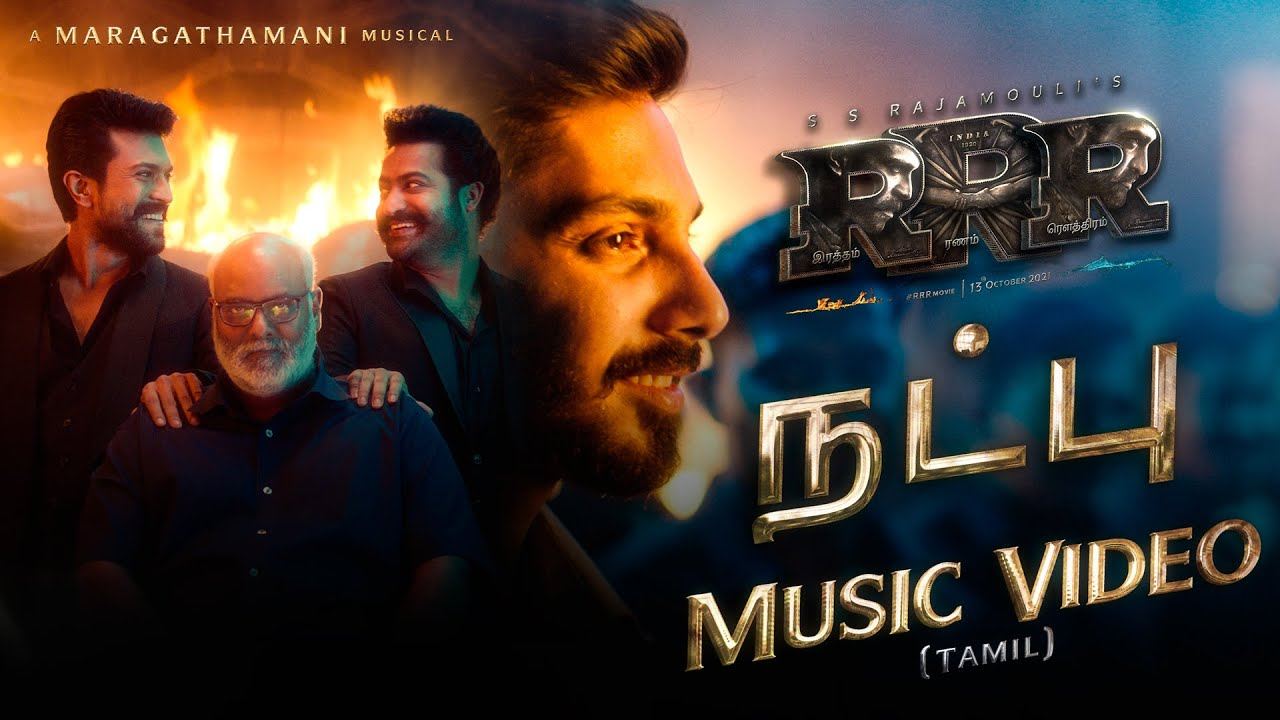 natpu song image from rrr film