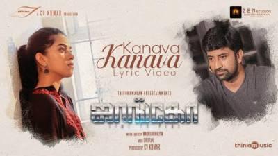Kanava Kanava Song Lyrics
