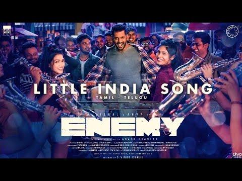 Little India Song Lyrics