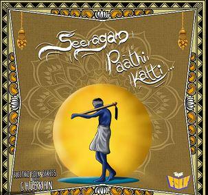 Seeragam Paathi Katti Song Lyrics
