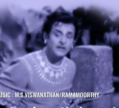 Kannirandum Ondrai Ondru Song Lyrics